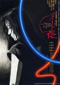 Nus Na Noite - Poster / Capa / Cartaz - Oficial 1