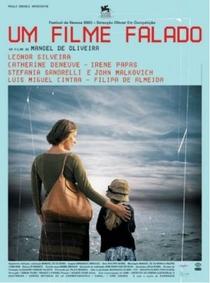 Um Filme Falado - Poster / Capa / Cartaz - Oficial 1