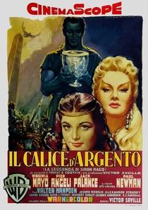 O Cálice Sagrado - Poster / Capa / Cartaz - Oficial 3