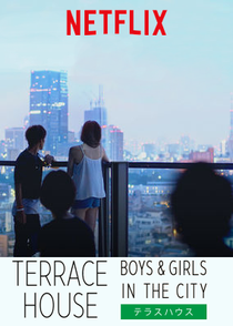 Terrace House - Boys & Girls in The City - Poster / Capa / Cartaz - Oficial 2