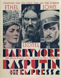 Rasputin e a Imperatriz - Poster / Capa / Cartaz - Oficial 1