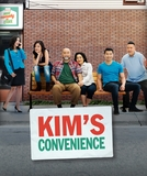 Kim's Convenience (2ª Temporada) (Kim's Convenience (Season 2))
