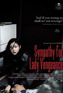 Lady Vingança - Poster / Capa / Cartaz - Oficial 12