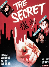 The Secret - Poster / Capa / Cartaz - Oficial 1