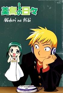 Midori no Hibi - Poster / Capa / Cartaz - Oficial 4