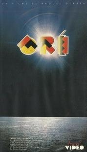 Ôrí - Poster / Capa / Cartaz - Oficial 2