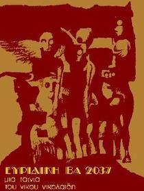 Euridice BA 2O37 - Poster / Capa / Cartaz - Oficial 1