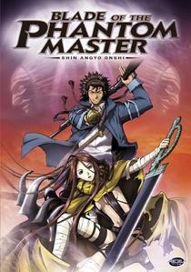 Blade of the Phantom Master - Poster / Capa / Cartaz - Oficial 1