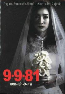 9-9-81 - Poster / Capa / Cartaz - Oficial 1