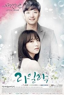 Secret Love - Poster / Capa / Cartaz - Oficial 4