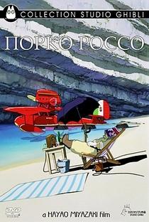 Porco Rosso: O Último Herói Romântico - Poster / Capa / Cartaz - Oficial 34