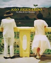 São Bernardo - Poster / Capa / Cartaz - Oficial 3