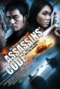 Código de assassinos - Poster / Capa / Cartaz - Oficial 2