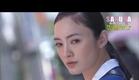 【TBS】(新番組)2分でわかる!主演・仲間由紀恵 10月20日(月)スタート 『SAKURA~事件を聞く女~』