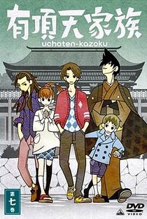 Uchouten Kazoku - Poster / Capa / Cartaz - Oficial 11