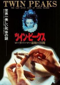 Twin Peaks - Os Últimos Dias de Laura Palmer - Poster / Capa / Cartaz - Oficial 11