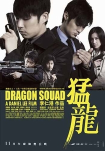 Agentes de Elite - Poster / Capa / Cartaz - Oficial 4