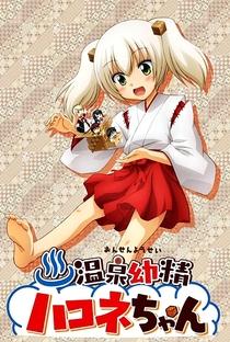 Onsen Yousei Hakone-chan - Poster / Capa / Cartaz - Oficial 1