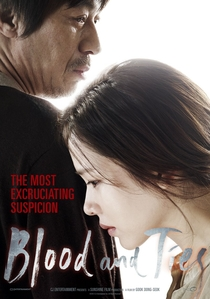 Blood and Ties - Poster / Capa / Cartaz - Oficial 1