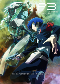 Persona 3: Spring of Birth - Poster / Capa / Cartaz - Oficial 1