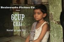 6 Cups Chai - Poster / Capa / Cartaz - Oficial 1
