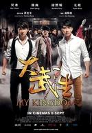 My Kingdom (My Kingdom)