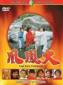 The Red Phoenix - Poster / Capa / Cartaz - Oficial 1