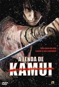 A Lenda de Kamui - Poster / Capa / Cartaz - Oficial 1
