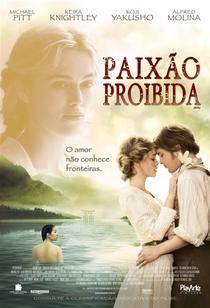 Paixão Proibida - Poster / Capa / Cartaz - Oficial 1