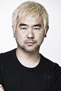 Ryuhei Kitamura - Poster / Capa / Cartaz - Oficial 1
