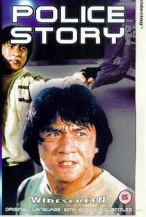 Police Story: A Guerra das Drogas - Poster / Capa / Cartaz - Oficial 8