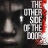 O horror, o horror...: Do outro lado da porta - 2016