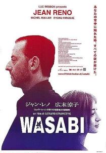 Wasabi - Poster / Capa / Cartaz - Oficial 1