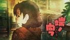 『端ノ向フ』 Independent animation 「HASHI no MUKOU」