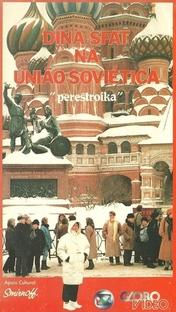 Dina Sfat na União Soviética - Perestroika - Poster / Capa / Cartaz - Oficial 1