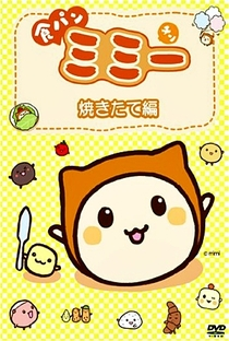 Shokupan Mimi - Poster / Capa / Cartaz - Oficial 2