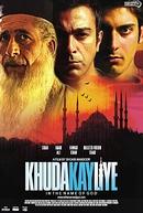 Khuda Kay Liye (Khuda Kay Liye)
