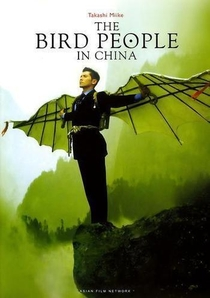 The Bird People In China - Poster / Capa / Cartaz - Oficial 4