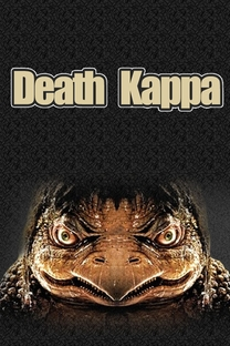 Kappa da Morte - Poster / Capa / Cartaz - Oficial 5