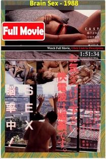Brain Sex - Poster / Capa / Cartaz - Oficial 1