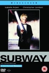 Subway - Poster / Capa / Cartaz - Oficial 4
