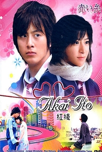 Akai Ito - Poster / Capa / Cartaz - Oficial 9
