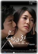 Bad Love (Motdoen Sarang)