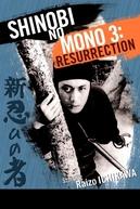 Ninja 3: Goemon Will Never Die! (Shin Shinobi no Mono)