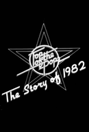 Top of the Pops: The Story of 1982 (Top of the Pops: The Story of 1982)
