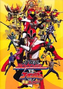 Samurai Sentai Shinkenger vs. Go-onger: GinmakuBang! - Poster / Capa / Cartaz - Oficial 1