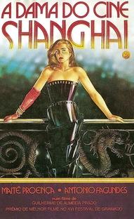 A Dama do Cine Shanghai - Poster / Capa / Cartaz - Oficial 1