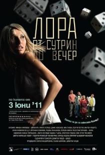 Lora ot Sutrin do Vecher - Poster / Capa / Cartaz - Oficial 1