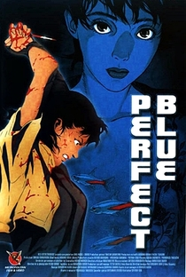 Perfect Blue - Poster / Capa / Cartaz - Oficial 18
