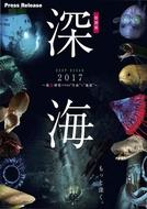 Oceano Profundo (NHK: ズ ディープ・オーシャン)
